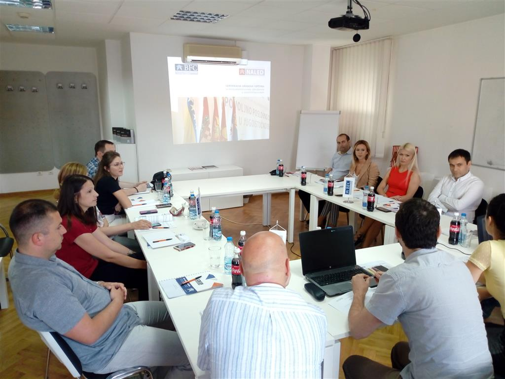 BFC SEE training for municipalities in Serbia
